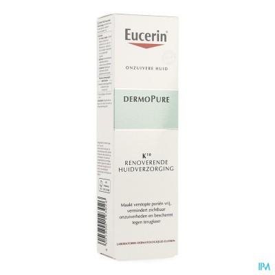 Eucerin Dermopure Resurface Treatment 40ml